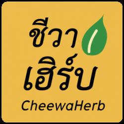 Cheewaherb