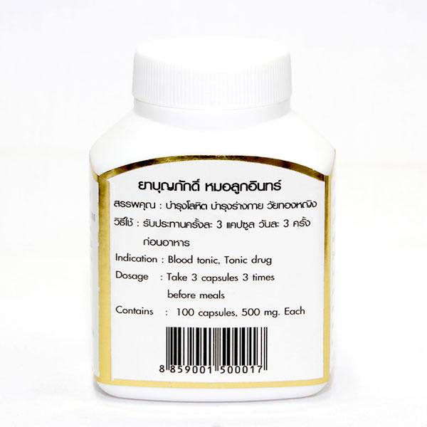 ยาบำบัดอาการวัยทอง